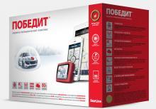Охранно-телематический комплекс для защиты автомобиля с интеллектуальным автозапуском
